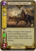 Cavalry Field Captain
